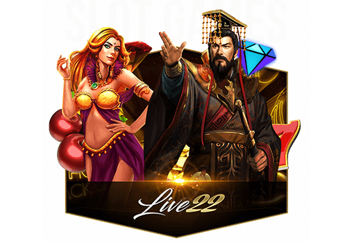 Live22 เกมส์สล็อตที่หลากหลายรูปแบบ นอกจากจะมีทีมที่น่ารักๆและก็ยังมีธีมที่ผจญภัยหรือธีม อื่นๆอีกมากมาย มีครบทุกการเดินทางของเกมสล็อตออนไลน์ที่ทำให้คนได้เล่นแบบครบรสสนุกอย่างแน่นอน ได้ที่ ไลฟ์22 ผู้นำที่ให้การเดิมพันทางด้านเกมสล็อตออนไลน์ที่มีความทันสมัยมากที่สุด มีการนำเกมส์สล็อตออนไลน์ที่ทีมใหม่ๆเข้ามา ซึ่งต้องบอกเลยว่านักเดิมพันสามารถที่จะเข้าใช้งานเลือกเล่นได้อย่างสบายใจสมัครเป็นสมาชิกได้ตลอด 24 ชั่วโมงได้ที่ live 22 รับรองได้ถึงความสนุกกับการเล่นเกมสล็อตที่หลากหลาย ภายในค่ายยังมีการจัดโปรโมชั่น สำหรับเกมสล็อตมีเกมพอตแตกง่ายหรือแจกฟรีสปินให้นักเดิมพัน